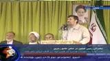 30/10/2009 - Nucleare, l'Iran chiede altri negoziati