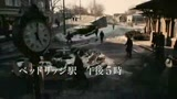 25/11/2009 - HACHIKO - IL TUO MIGLIORE AMICO - il trailer