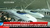 Cina, inaugurato il treno pi veloce del mondo