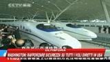 26/12/2009 - Cina, inaugurato il treno più veloce del mondo