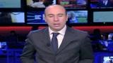 Fisco, il 14 gennaio all'asta l'orecchino di Maradona