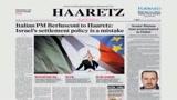 31/01/2010 - Israele, Berlusconi: Errore politica in Cisgiordania