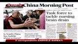 19/02/2010 - Prime reazioni della Cina dopo l'incontro Obama-Dalai Lama