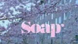 A SOAP - il trailer