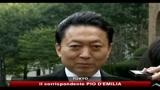 24/03/2010 - Giappone, approvato budget record da 750 miliardi di euro