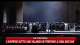 La Tosca di Giacomo Puccini a Roma