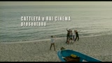 LA NOSTRA VITA - il trailer