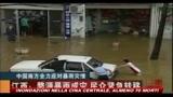 Inondazioni nella Cina centrale, almeno 70 morti