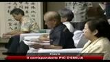 23/05/2010 - Giappone, premier si scusa: base USA resta a Okinawa