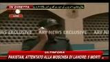 28/05/2010 - Pakistan, attentato alla moschea di Lahore