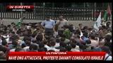 31/05/2010 - Nave ONG attaccata, proteste davanti al consolato israeliano