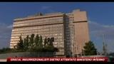 25/06/2010 - Grecia, insurrezionalisti dietro attentato Ministero Interno