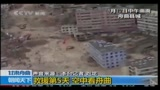 13/08/2010 - Alluvioni Cina, 1.100 morti e danni per milioni di dollari