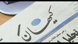 31/08/2010 - Iran, giornale conservatore: Carla Bruni merita la morte