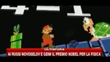 Super Mario compie 25 anni