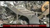 14/11/2010 - Rifiuti, province campane si attivano per aiutare Napoli