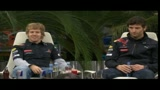 F1, Vettel: con Webber momenti difficili, ma abbiamo chiarito
