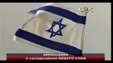 Demolizioni a Gerusalemme Est, polemiche contro Israele