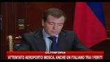 Attentato Mosca, comunicato di Medvedev