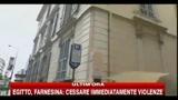 Casa Montecarlo, procura di Roma giudica nuove carte irrilevanti