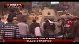 30/01/2011 - Egitto, in collegamento l'Ambasciatore d'Italia Claudio Pacifico