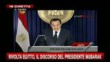 01/02/2011 - Mubarak: lavorerò per trasferimento di potere pacifico