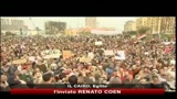 Egitto, cautela sui poteri a Vicepresidente