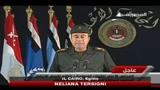 Egitto, i militari garantiscono stabilità per periodo di riforme