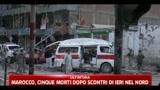 Decine di vittime in un attentato in Afghanistan