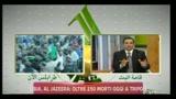 Libia, raid aerei a Tripoli e in varie zone del paese