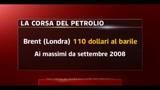 Libia, crisi spinge il petrolio ai massimi da due anni e mezzo