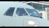 Immigrazione, ecco l'ATR 42 MP della Guardia di Finanza