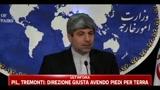 Iran:la vicenda di Karroubi e Musavi non vi riguarda