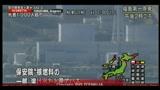 Udita esplosione, fumo da centrale nucleare
