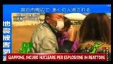 Tsunami Giappone: le testimonianze dei sopravvissuti