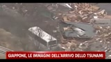 13/03/2011 - Giappone, le immagini dell'arrivo dello tsunami