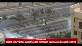 13/03/2011 - Rivoluzioni nel mondo arabo, scontri quotidiani in Bahrein e Yemen