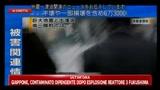 Nuove immagini in diretta dal Giappone