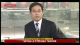 14/03/2011 - Giappone, Tepco non esclude la fusione parziale del reattore 2