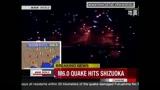 Giappone, nuova scossa del sesto grado colpisce Shizuoka