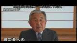 Imperatore Akihito: profondamente preoccupato per Fukushima