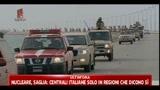 Cresce la tensione in Bahrain