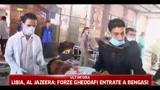 19/03/2011 - Yemen, strage di civili durante manifestazione