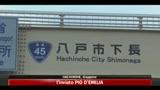 Giappone, ad Hachinhoe danni contenuti