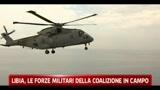 20/03/2011 - Libia, le forze militari della coalizione in campo