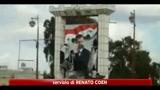 28/03/2011 - Siria, regime annuncia revoca legge marziale