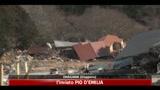 Giappone, stato d'emergenza nella centrale di Onagawa