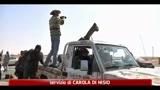 Libia, Uganda disposta a esilio Gheddafi