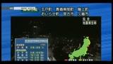 Scossa sisma 7.4 in Giappone, lanciato allarme Tsunami