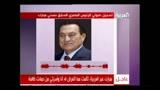Egitto, messaggio audio Mubarak: nessun fondo all'estero